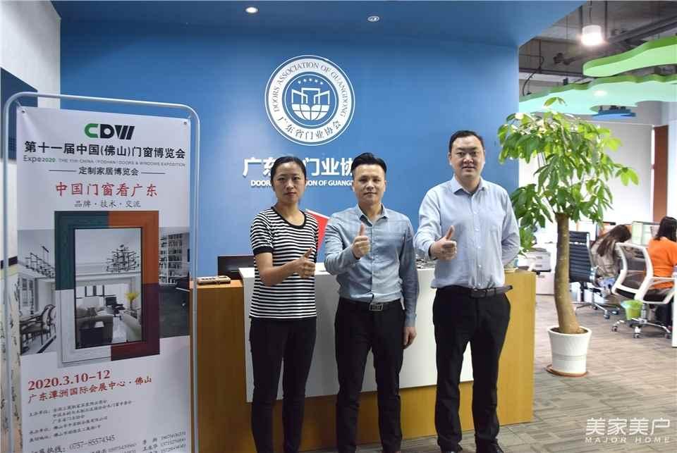 广东门业-热烈欢迎《银沙传媒》到访广东省门业协会总部交流